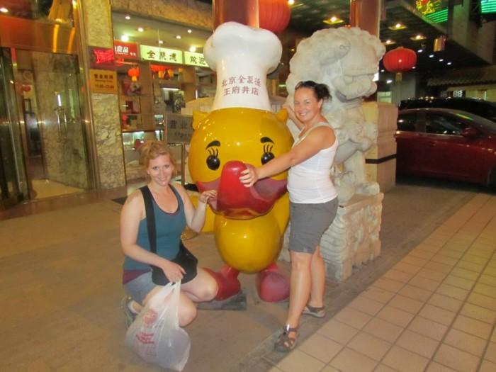 Beijing Food Quanjude Peking Duck