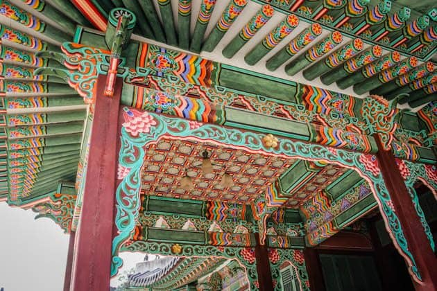 Changdeokgung Palace Seoul South Korea Divergent Travelers