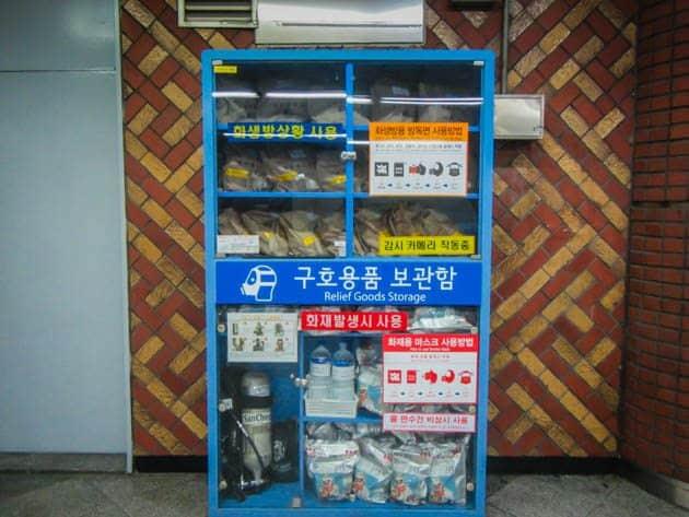 RTW Seoul South Korea Gas Masks