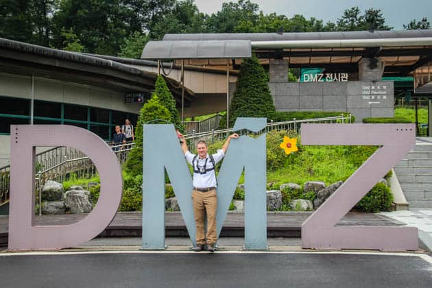 DMZ South Korea Divergent Travelers
