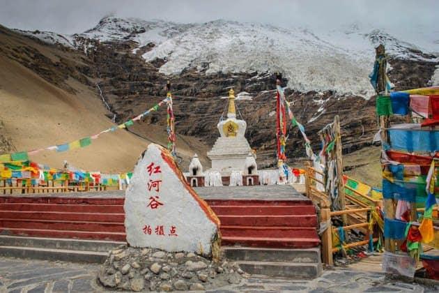 Kharola Glacier Tibet Lhasa to Shigatse